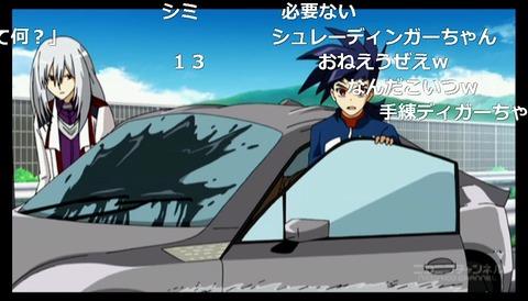 「カードファイト!! ヴァンガードG ストライドゲート編」35話5