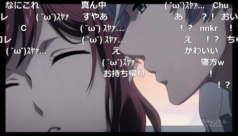 「B-PROJECT~鼓動*アンビシャス~」1話22