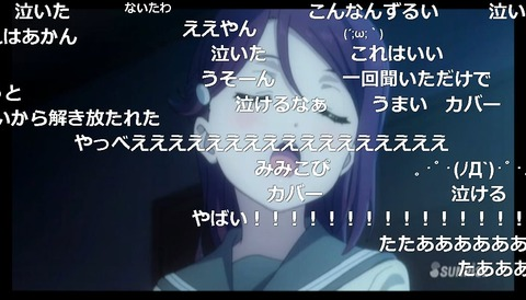 「ラブライブ!サンシャイン!!」2話19