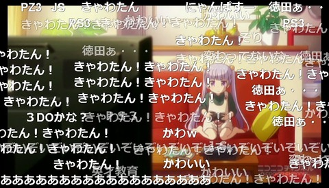 「NEW GAME!」2話1