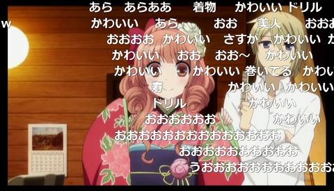 「少年メイド」8話22