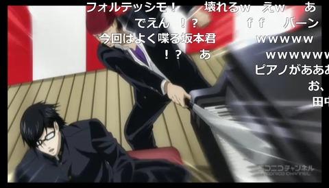 「坂本ですが?」12話6