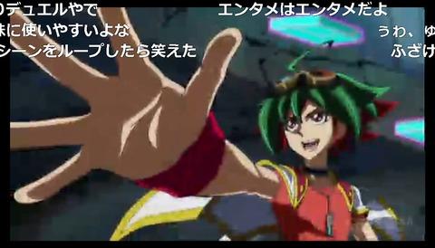 「遊☆戯☆王ARC-V」109話8
