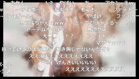 「あんハピ♪」12話14