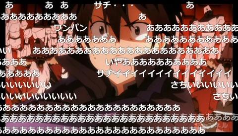 「ソードアート・オンライン」3話18