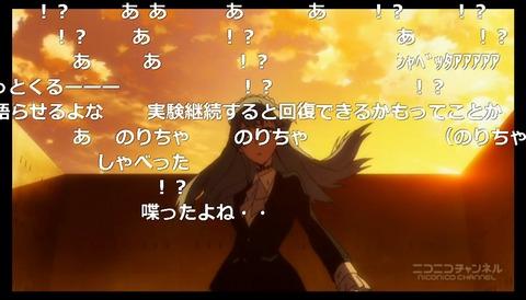 「キズナイーバー」11話21