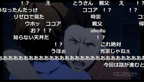 「迷家-マヨイガ-」10話1