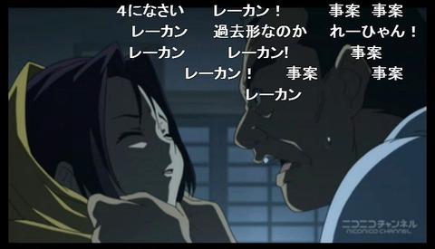 「迷家-マヨイガ-」1~6話25