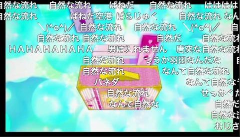 「プリパラ」97話20