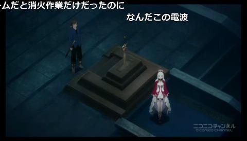 「テイルズ オブ ゼスティリア ザ クロス」4話18