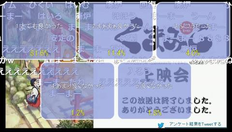 「くまみこ」10話26