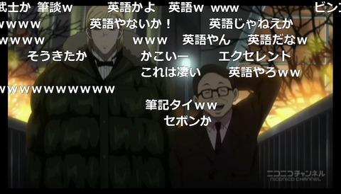 「坂本ですが?」10話19
