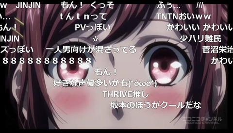 「B-PROJECT~鼓動*アンビシャス~」1話3
