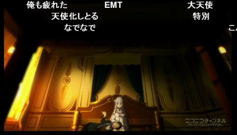 「Re ゼロから始める異世界生活」8話17