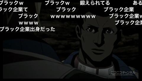 「テラフォーマーズ リベンジ」8話8