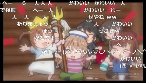 「ハイスクール・フリート」10話3