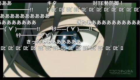 「文豪ストレイドッグス」8話1