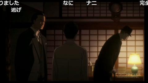 「ジョーカー・ゲーム」9話19