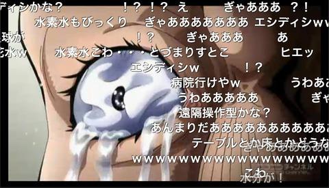 「ジョジョの奇妙な冒険-ダイヤモンドは砕けない」10話13