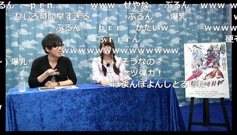 新アニメ「魔装学園H×H」第1話 ナマでほとんど見せちゃうゾ1