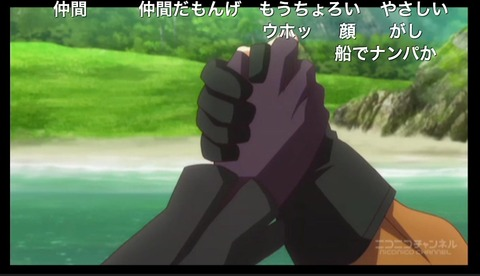 「エンドライド」9話2
