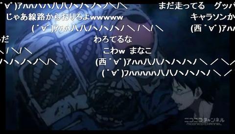 「迷家-マヨイガ-」1~6話32