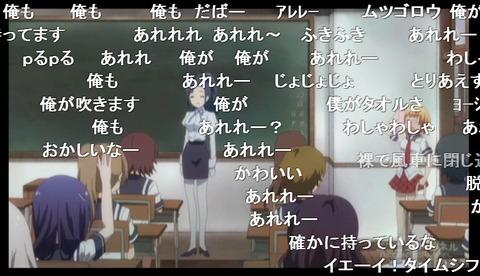 「あんハピ♪」7話3