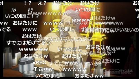 「食戟のソーマ 弐ノ皿」1話20