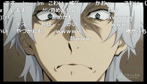 「文豪ストレイドッグス」11話4