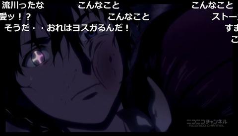 「ビッグオーダー」10話13