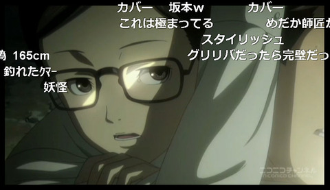 「ジョーカー・ゲーム」9話16