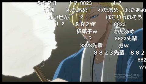 「坂本ですが?」8話2