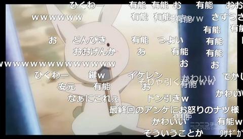 「あんハピ♪」12話12