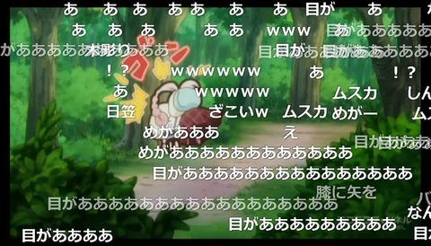 「あんハピ♪」12話7