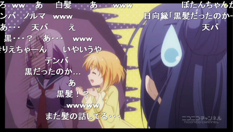 「あんハピ♪」7話9