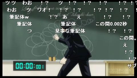 「坂本ですが?」6話23