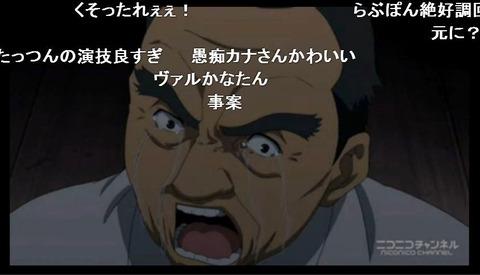 「迷家-マヨイガ-」1~6話23