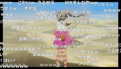「くまみこ」10話21