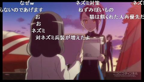 「ハイスクール・フリート」7話14