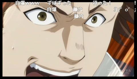 「坂本ですが?」8話17