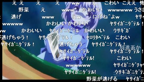 「あんハピ♪」9話5