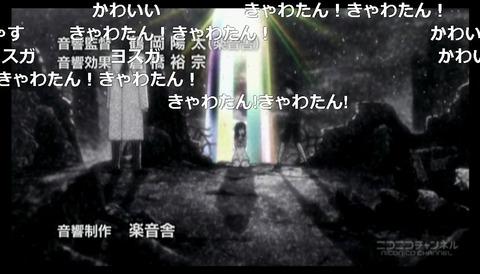「ビッグオーダー」10話5
