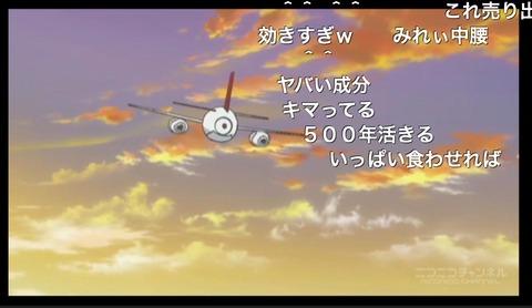 「プリパラ」97話18