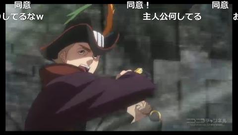 「エンドライド」11話14