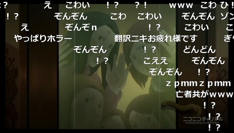 「坂本ですが?」10話10