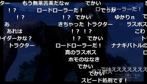 「迷家-マヨイガ-」11話25