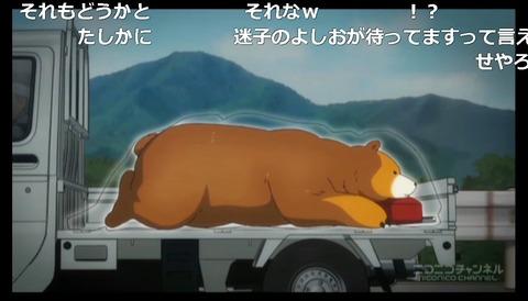 「くまみこ」12話7