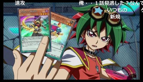 「遊☆戯☆王ARC-V」110話9
