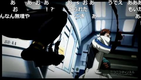 「テラフォーマーズ リベンジ」10話15