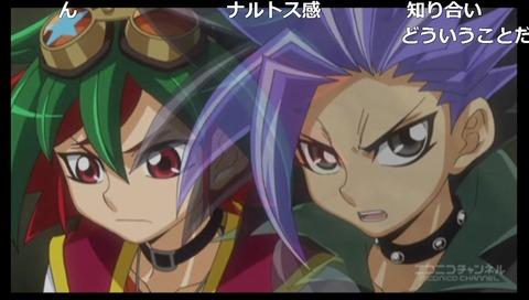 「遊☆戯☆王ARC-V」108話4